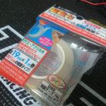 RC WORLDで紹介されていた100円ショップの両面テープをテスト!!