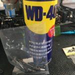 BD9 ユニバーサルシャフトをWD40で洗浄