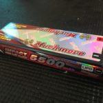 MuchMore MLSG-SLCGHV5500 シリコングラフェンFD4リポ 【S-LCG/7.6V/5500/130C】